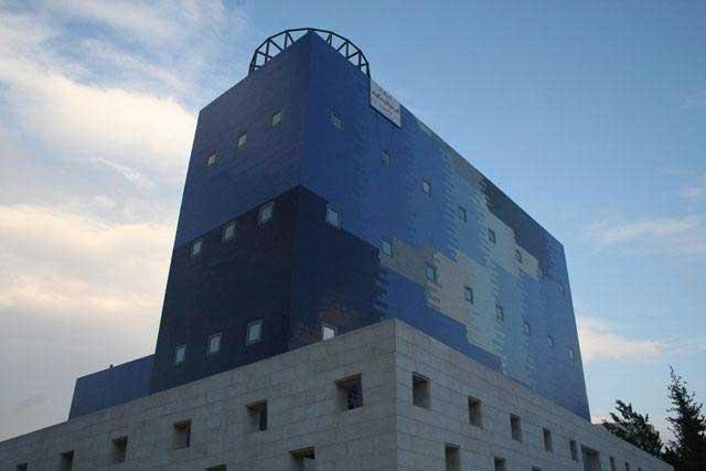 Iranian Embassy in Amman, Jordan