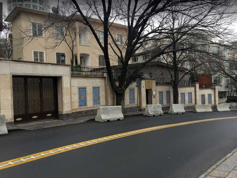 Iranian Consulate, Ankara, Turkey
