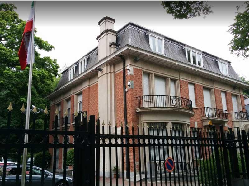 Iranian Consulate in Brussels, Belgium