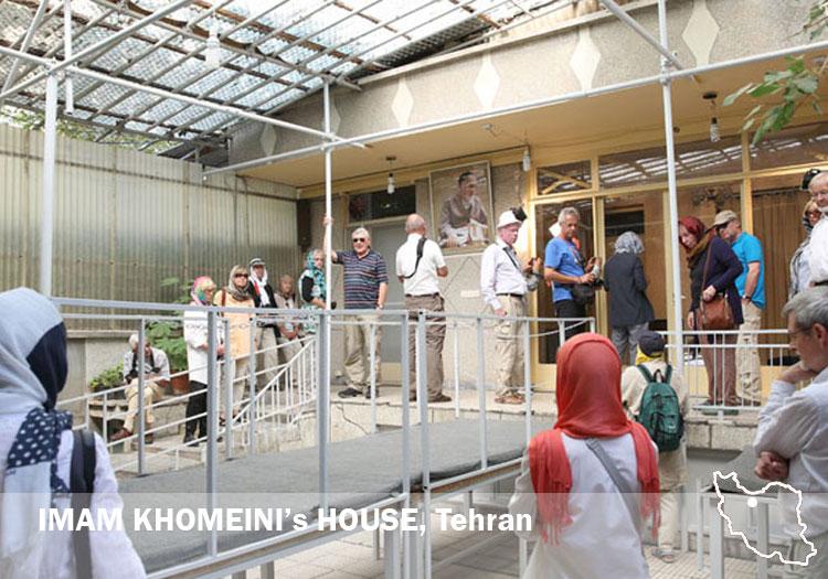 ImamKhomeiniHouse01