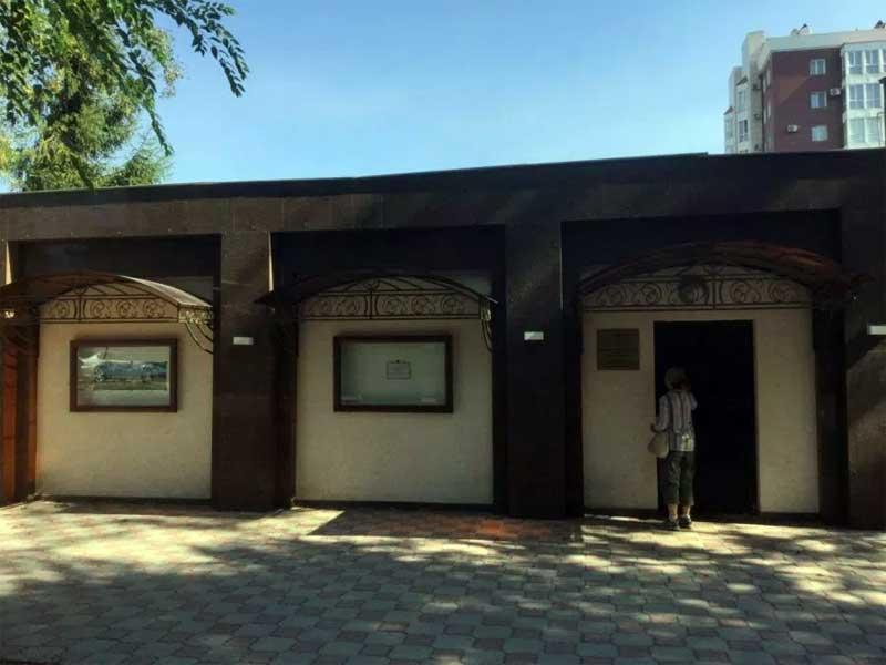Iranian Consulate, Bishkek, Kygyzstan