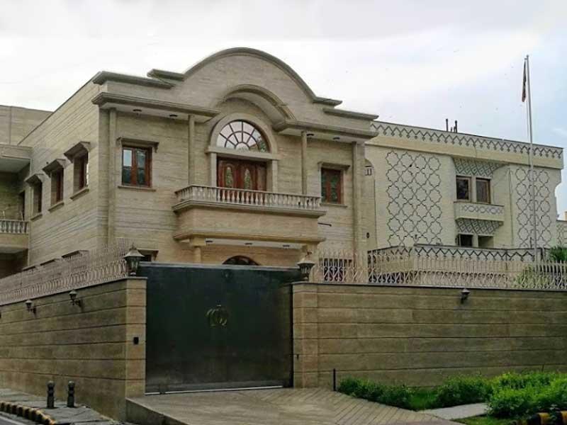 Iranian Consulate, Delhi, India