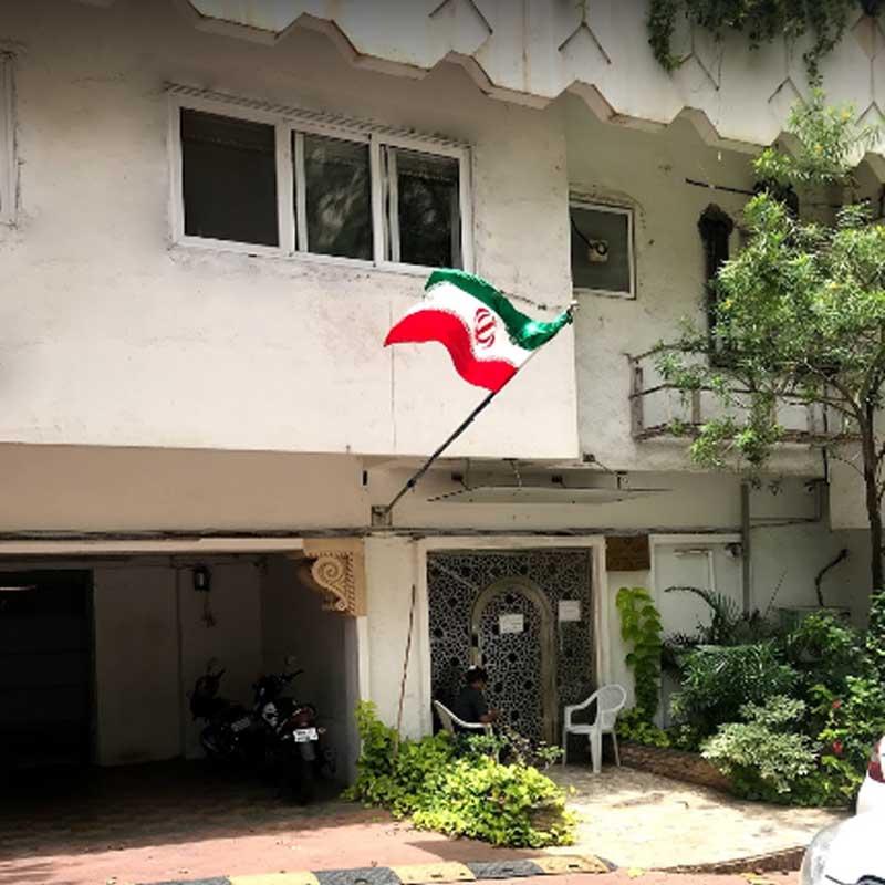 Iranian Consulate, Mumbai, India