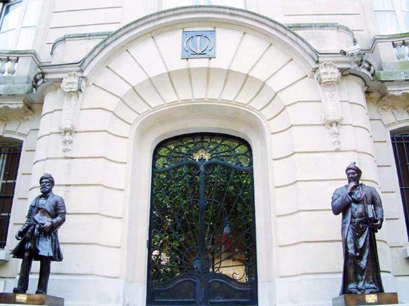 Iranian Consulate, Paris, France
